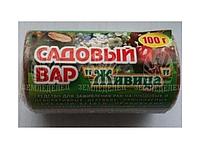 """Садовый вар """"Живица"""", 100 г, Агромаг"""