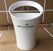 Ведро для шампанского Moët & Chandon. Кулер для льда Моет Шандон. Белое moet