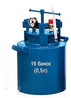 Автоклав домашник HousePro-16 на 16 банок (по 0,5 л)