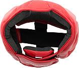 Шлем тренировочный детский Demix, Красный, S, фото 3