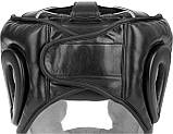 Шлем тренировочный Demix, Черный, M, фото 2