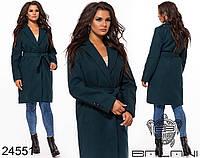 Женское пальто на подкладе бутылка терракот меланж 42 44 46 48 50