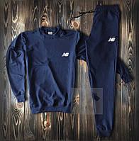 Зимний спортивный костюм, костюм на флисе New Balance синий ,