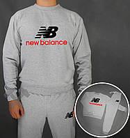 Зимний спортивный костюм, костюм на флисе New Balance серый ,