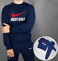 Зимний спортивный костюм, костюм на флисе Nike Just do it синий ,