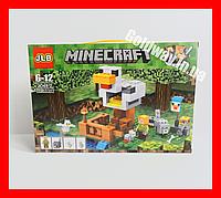 Конструктор Майнкрафт Minecraft (аналог Lego) 231 дет.