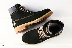 Мужские зимние ботинки нубук черные