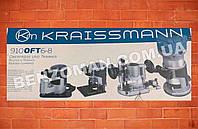 Фрезер KRAISSMANN 910OFT6-8 4 базы