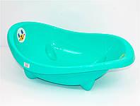 Детская ванночка SL №2 бирюзовая, 368011
