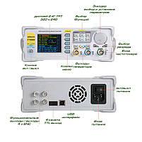 FY6900-20M генератор сигналов DDS, 2 канала х 20МГц, фото 2