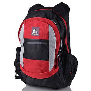 Мужской треккинговый рюкзак Onepolar 35 л Красный (W918-red)