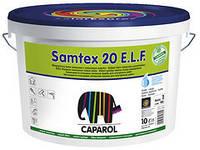 Краска Капарол Samtex 20 E.L.F. водно-дисперсионная латексная B1 2,5L