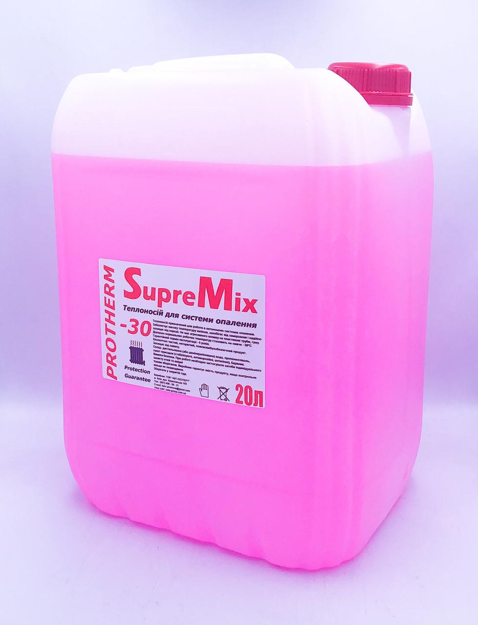 Незамерзающая жидкость для отопления дома (основа - проп.)  SupreMix 20л