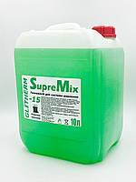 Антифриз для бытовых котлов (осн.-глицерин) -15 TM SupreMix