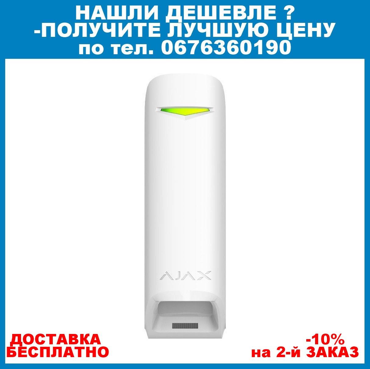 Датчик-штора Ajax MotionProtect Curtain белый