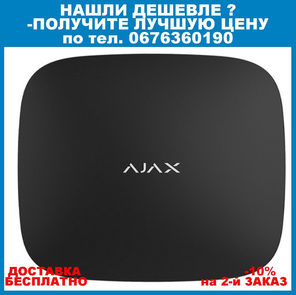 Hub Ajax Plus централь черная