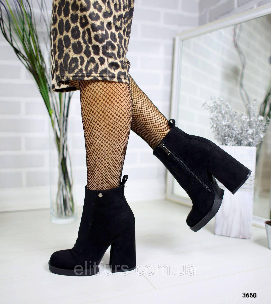 Ботинки демисезонные на широком каблуке, эко-замш