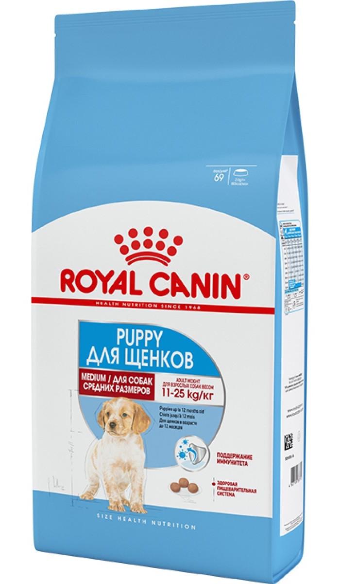 Royal Canin Medium Puppy 15 кг для щенков средних пород до 12 месяцев сухой корм