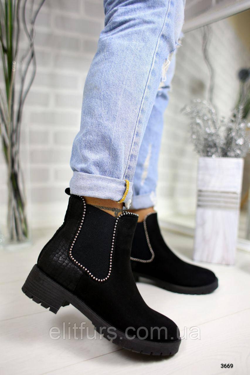 Ботинки ДЕМИ с декором резиночка и бусинки, эко-замш