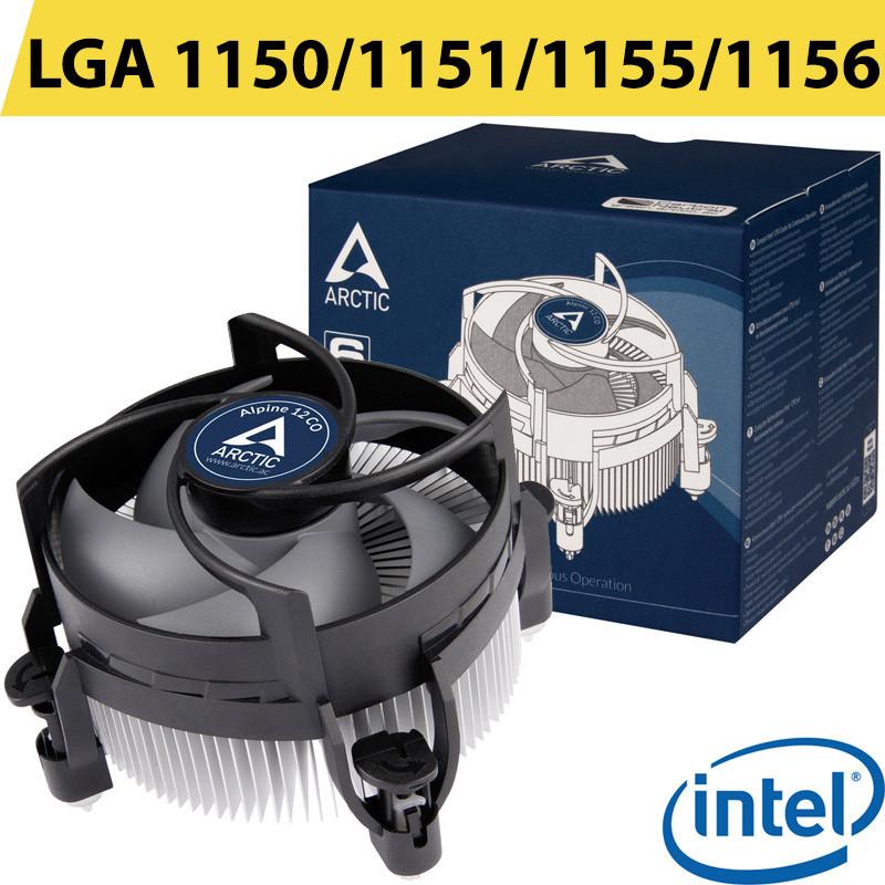 Кулер для процесора Arctic Alpine 12 CO (ACALP00031A) 4 pin (PWA) LGA 1150/1151/1155/1156