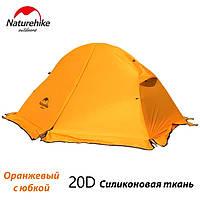 Одноместная палатка NatureHike Cycling 1 (NH18A095-D)