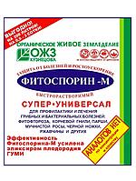 Фунгицид Фитоспорин - М, 200 г, Башинком