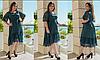 Сукня з гіпюрової обробкою великого розміру, з 50-60 розмір