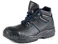 Ботинки рабочие кожаные Зенит S3