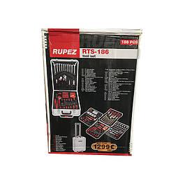 Набор инструментов Rupez RTS-186 (алюминиевый чемодан)
