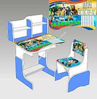 """Парта школьная """"Расти строитель"""" ЛДСП ПШ 022  69*45 см., цвет голубой, + 1 стул (ОПТОМ)"""