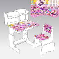 """Парта школьная """"Супер барби"""" ЛДСП ПШ 008  69*45 см., цвет белый, + 1 стул"""