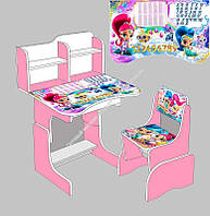 """Парта школьная """"Шимер и Шаин"""" ЛДСП ПШ 006  69*45 см., цвет розовый, + 1 стул (ОПТОМ)"""