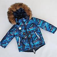 """Зимняя детская куртка для мальчика на 3, 4, 5, 6, 7 лет """"Мерсик натуральный мех"""" с съемной подстежкой"""