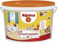 Краска Капарол Alpina для детской комнаты B1 5l