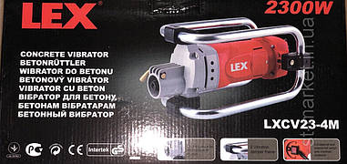 Вібратор глубинний для бетону LEX LXCV23-4M