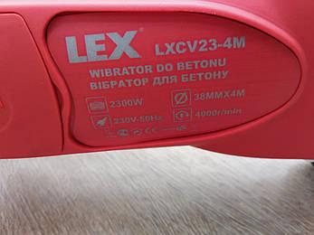 Вібратор глубинний для бетону LEX LXCV23-4M, фото 2