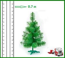 Сосна искусственная зеленая 0.7 метра