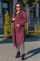 Кардиган длинный с капюшоном, с 48 по 60 размер, фото 1