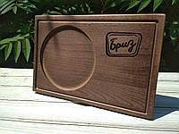 Деревянная доска для сервировки, подачи блюд с Вашей персональной гравировкой, 19*30 см