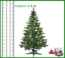Сосна искусственная зеленая 1.2 метра