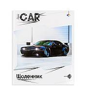 Щоденник  Стильні автомобілі