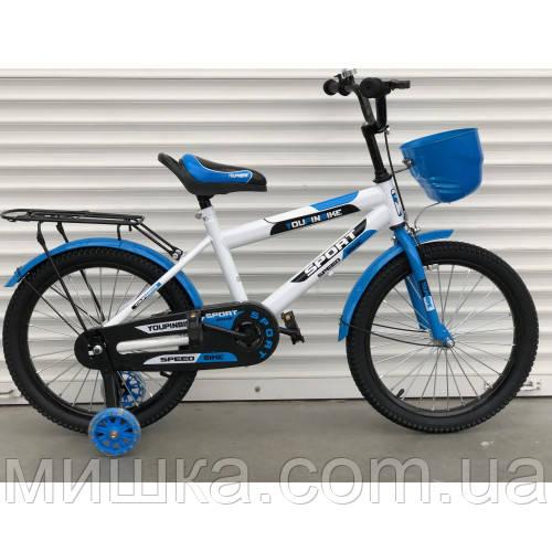 """Велосипед TopRider 804 18"""" синий детский двухколесный с багажником"""