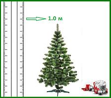 Сосна искусственная зеленая 1 метр