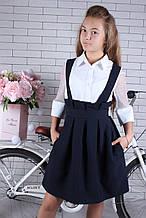 Сарафан для девочки  в школу р.134-164 опт синий