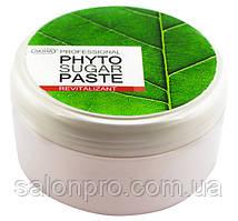 Аюна Phyto Sugar Paste Revitalizant Hard Plus 5 - фито шугаринг заживляющий, 280 г