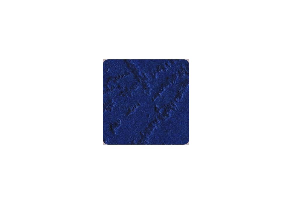 Обложка картон кожа A4 250 г, синяя