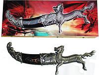 Кинжал сувенирный 597,качественные , элитные,сувенирное оружие,оригинальный товар