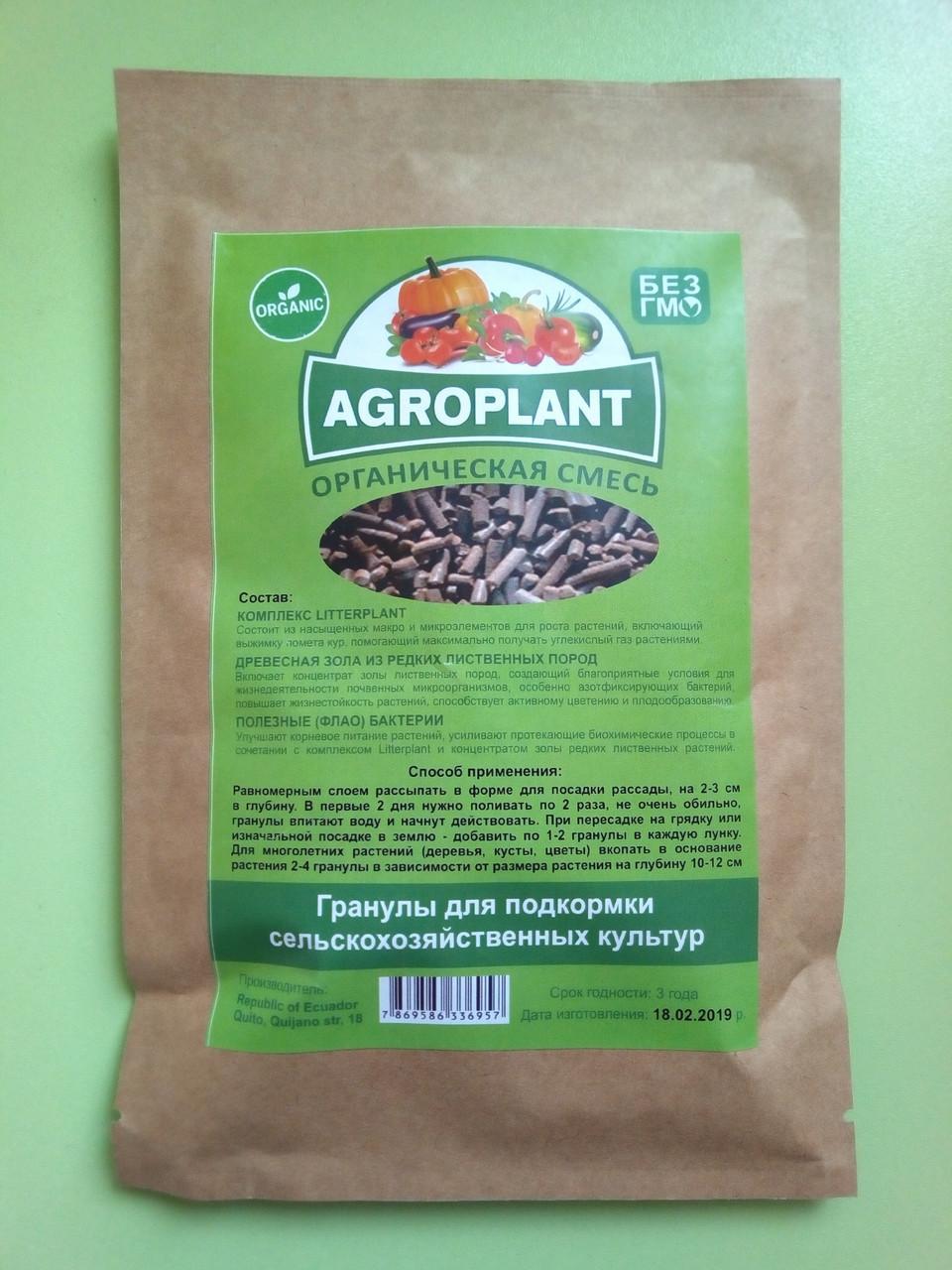 AGROPLANT - биоудобрение в Липецке