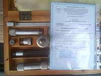 Нутромер НМ 150-1250 (ГОСТ 10-88) поверен ,возможна калибровка в УкрЦСМ, фото 1