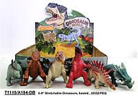 Антистресс-тянучка Динозавр 184.Игрушки оптом